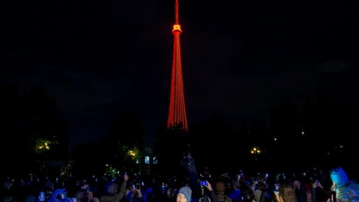 Челябинская телебашня засветится цветами итальянского флага