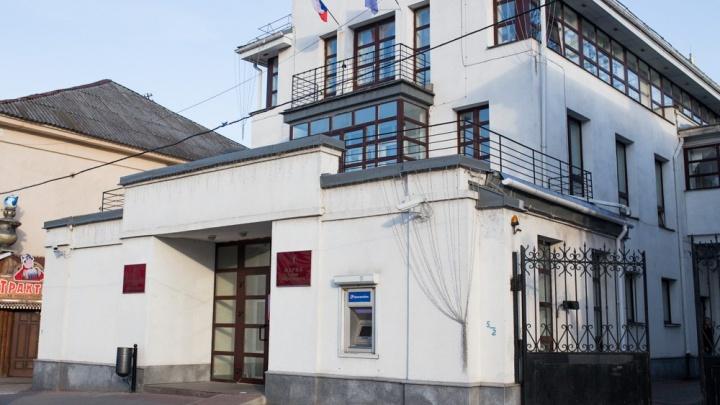 В Ярославле прокуратура наказала чиновников мэрии за отписки на вопросы жителей