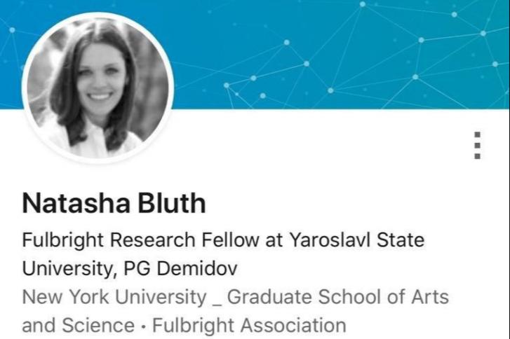 Наташа Блут из США приезжала в Россию по обмену