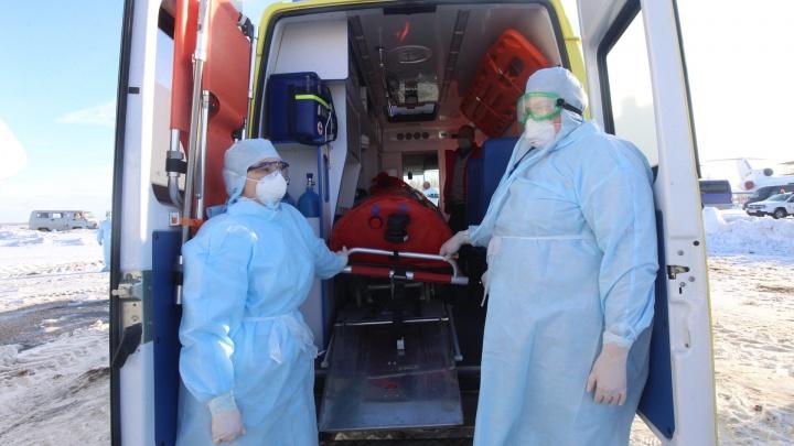 В Екатеринбурге обнаружили первый случай заражения коронавирусом