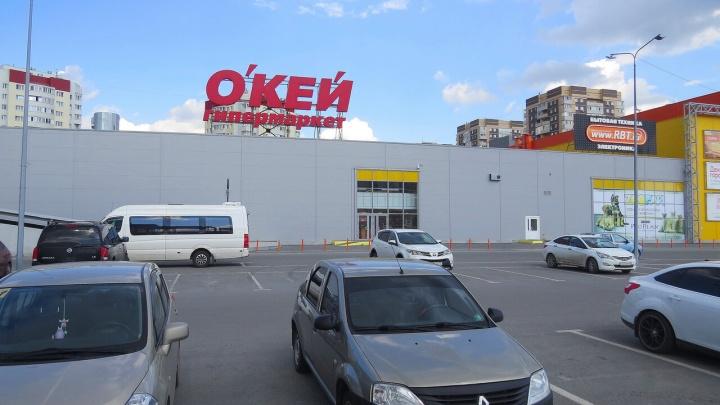 Плохо дезинфицируют тележки: Роспотребнадзор проверил один из крупных гипермаркетов Тюмени