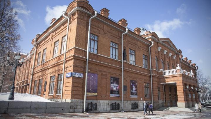 Театр оперы и балета покажет спектакли в пустом зале и прямом эфире — трансляцию смотрите на UFA1.RU