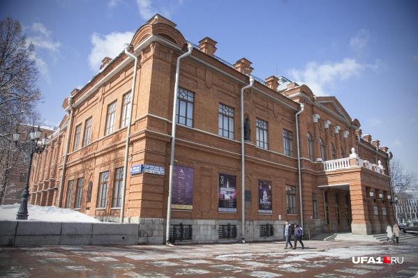 Театр оперы и балета перешел в режим онлайн