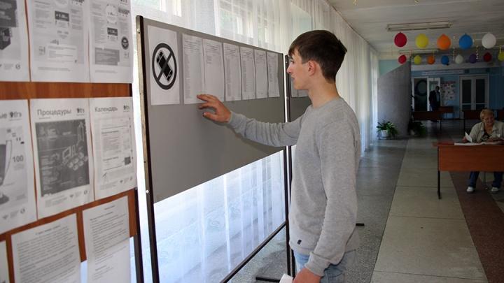 В Министерстве образования назвали самые популярные госэкзамены 2020 года у омских школьников
