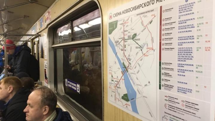 В Новосибирском метрополитене обновили схему метро — на ней появилась станция «Спортивная»