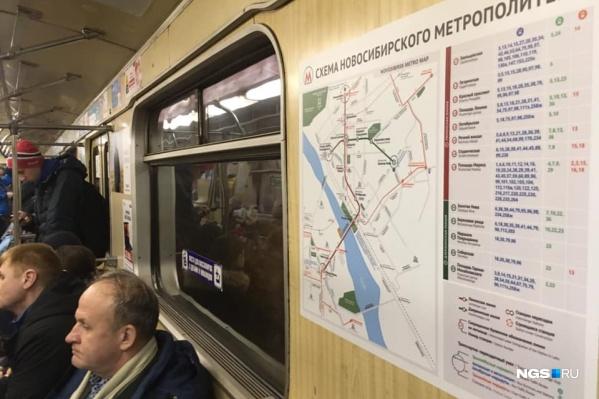 Новая схема метро появилась в вагонах совсем недавно