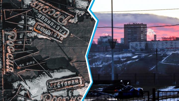 Лучшие фото этой недели: последние дни «России» и фантастические нижегородские рассветы