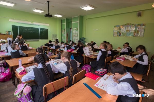 Учебный год в Новосибирске начнётся очно