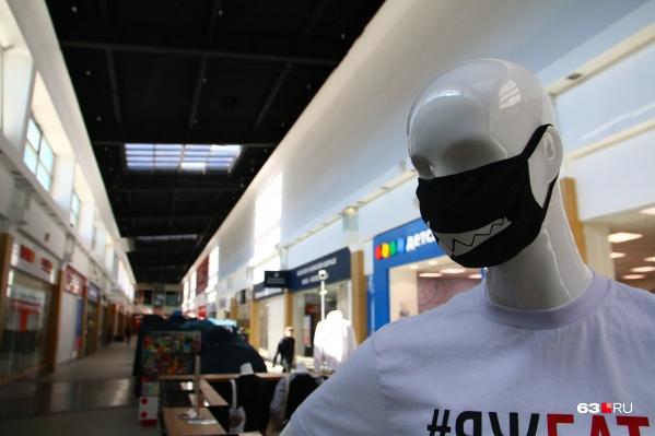 Весной в регионе ограничивали работу торговых центров