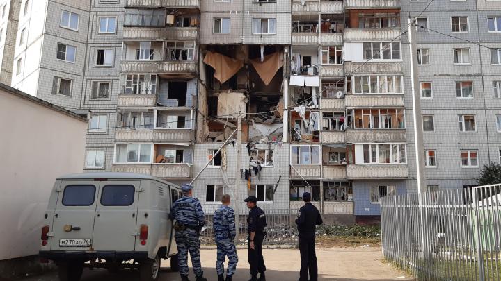 «В наш дом летел огненный шар»: очевидцы рассказали, как произошёл взрыв газа в Ярославле