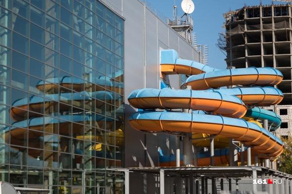 Через несколько лет в Ростове откроют еще один аквапарк