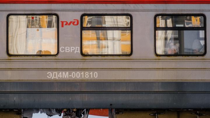 С 1 сентября в Прикамье изменится расписание электричек