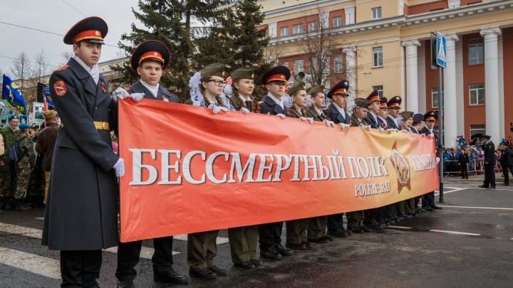 «Бессмертный полк» всё-таки прошагает по центру Кемерово