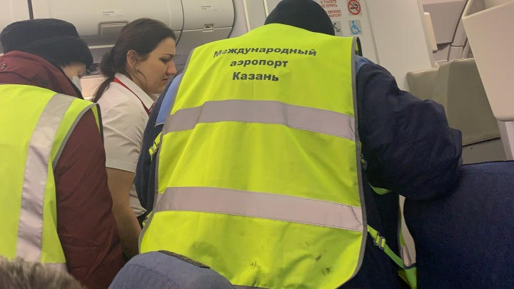 У пассажира вынужденно севшего в Казани самолёта из Челябинска диагностировали сердечный приступ