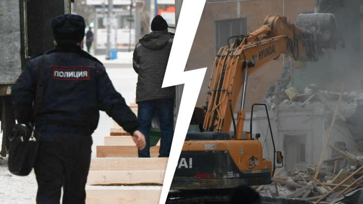 «Мэрия не разрешала сносить»: полиция приехала к конструктивистскому зданию в центре Екатеринбурга