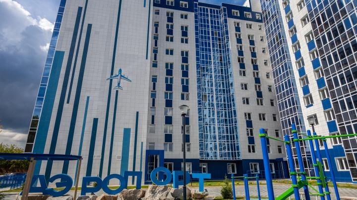 Росгвардия отказалась от иска к мэрии Новосибирска из-за слишком высокого дома у аэродрома