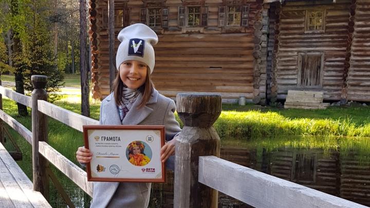 Школьница из Архангельска претендует на звание самой красивой девочки России