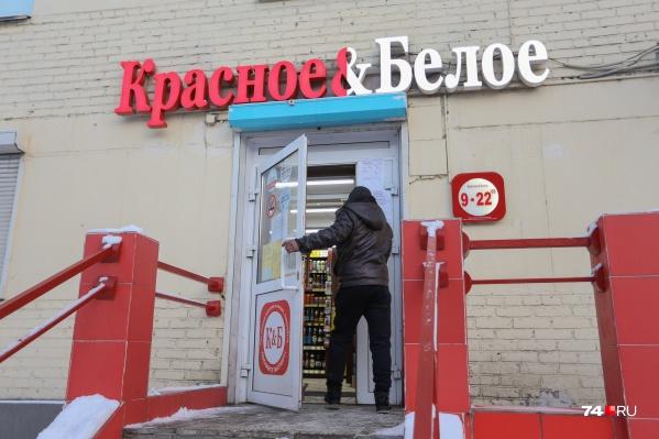Магазин после утреннего инцидента продолжает работать