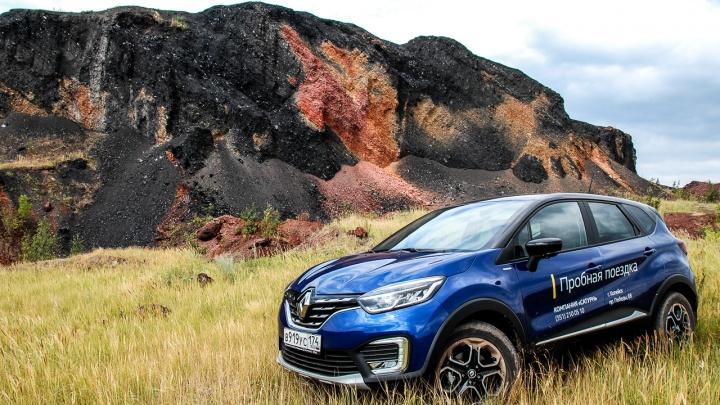 Renault Kaptur 2020: выясняем, стал ли он пулей с новым турбомотором