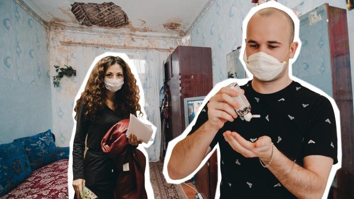 «Тайная планерка» 72.RU на удалёнке: решаем, как жить при коронавирусе и когда это закончится