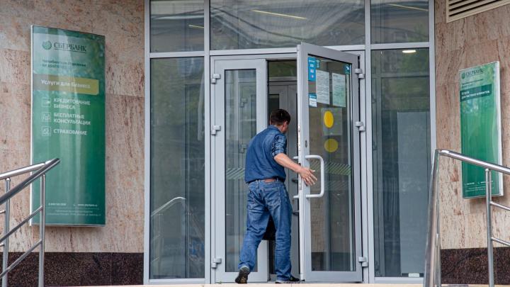 «Почему обязаны платить ещё одну дань?»: челябинцев возмутили комиссии Сбербанка в разгар «коронакризиса»
