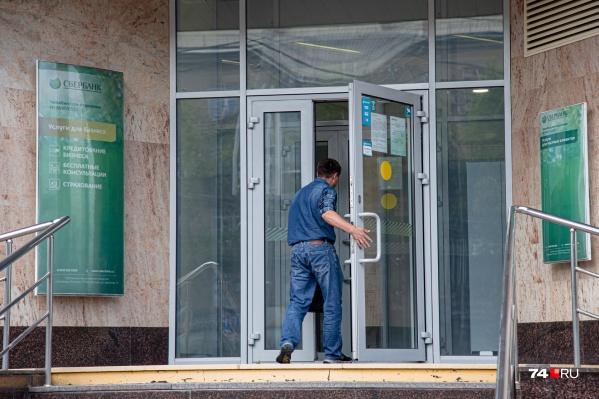 В мае для челябинцев изменились условия денежных переводов в крупнейшем банке страны