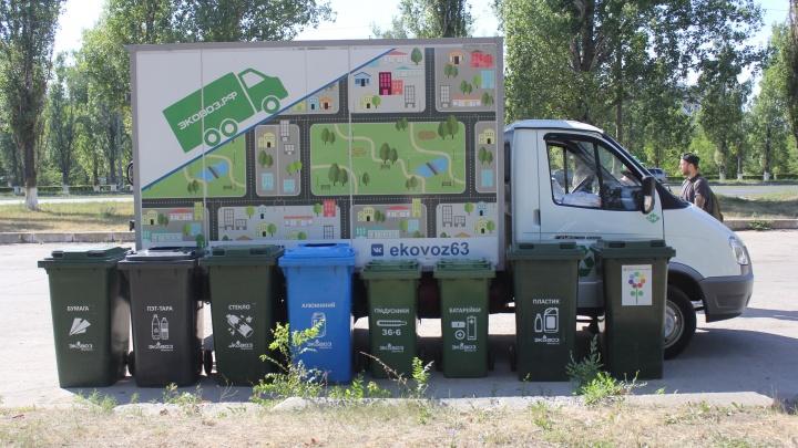 Экомобиль вышел на маршрут в Тольятти