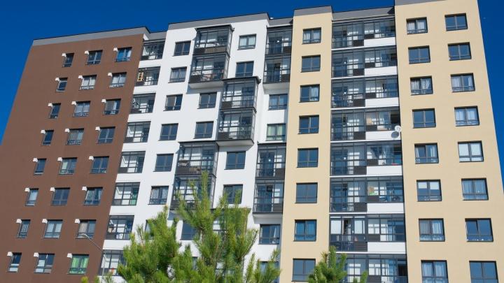 «Горожане, мы всё уронили»: в Екатеринбурге появится жилье по карману каждому