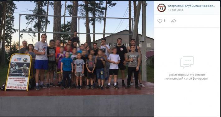 В альбоме указано, что фото загрузили в 2018 году