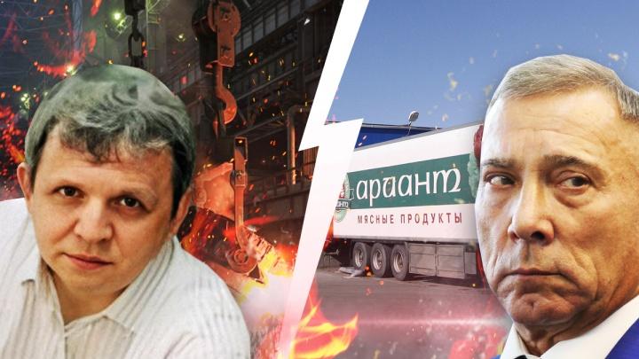 Челябинские олигархи из списка Forbes Александр Аристов и Юрий Антипов разделили империю