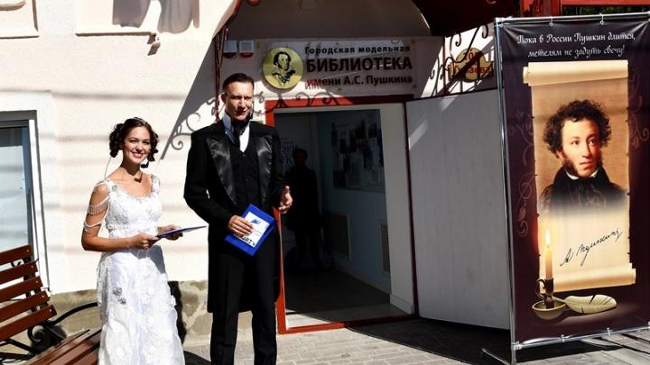 В Аксае открыли обновленную городскую библиотеку имени Пушкина