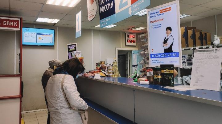 Как работают почтовые отделения в Архангельской области на майских праздниках