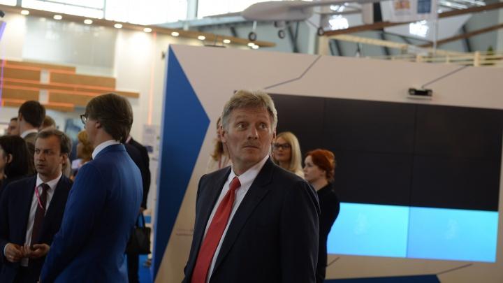 Кремль отрекся от причастности к акции «Сима-ленда» в поддержку президента