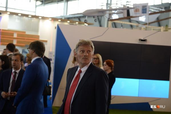 Дмитрий Песков впервые прокомментировал акцию «Сима-ленда»