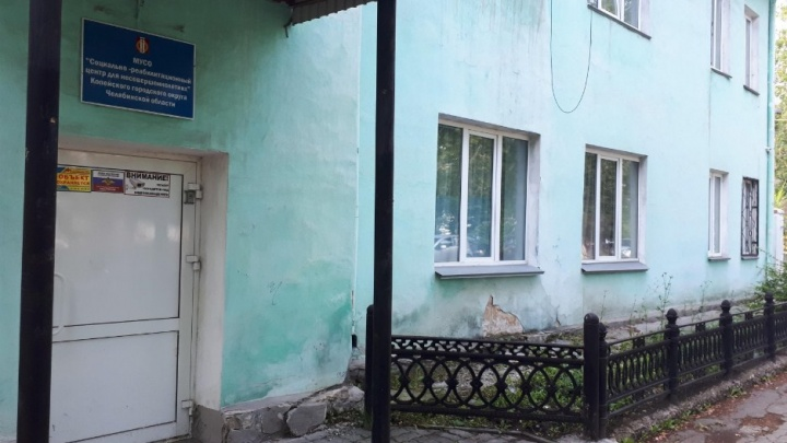 Реабилитационный центр под Челябинском проверяют из-за жестокого обращения с ребёнком