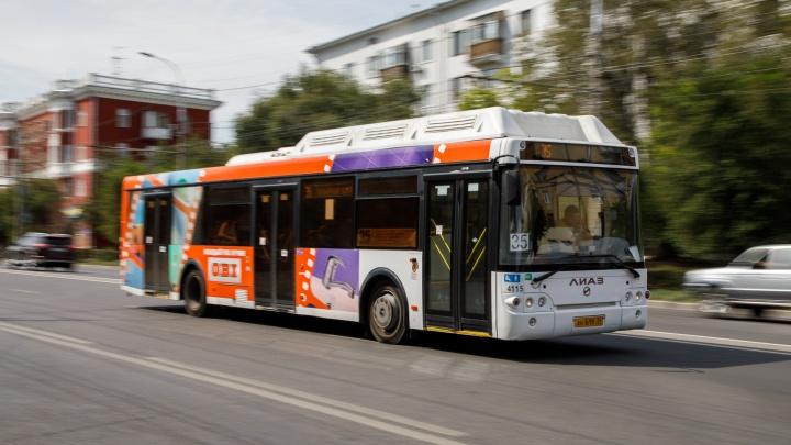 В Волгоград возвращается общественный транспорт: новое расписание движения