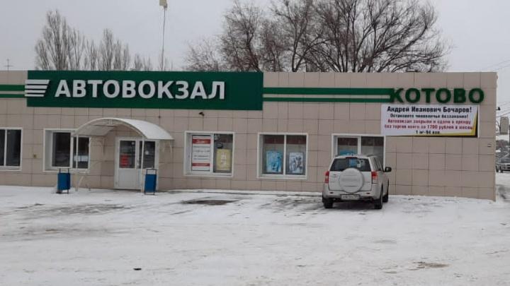 «Загнали в убытки и запустили нелегалов»: в Волгоградской области бизнесмен пытается отстоять автовокзал от администрации