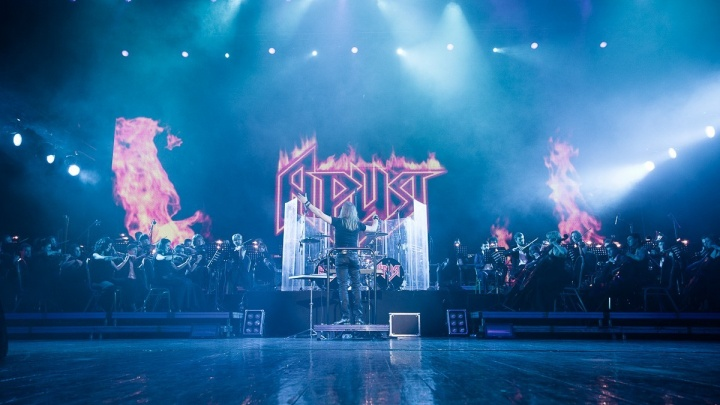 Wink покажет онлайн-концерт группы «Ария»