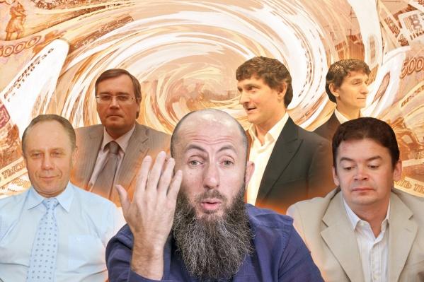 Им принадлежали компании с оборотами в миллиарды рублей