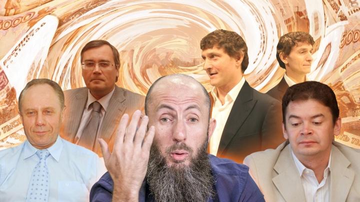 Было да сплыло: 5 крупнейших бизнесменов-банкротов Новосибирска — кто и на чём разорился