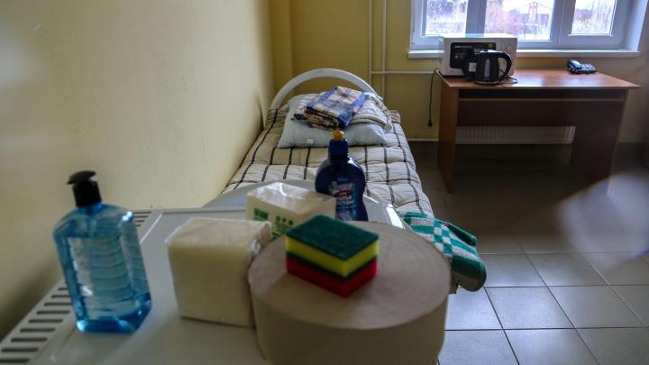 Минздрав нашел одно нарушение при проверке питания пациентов в Архангельской областной больнице