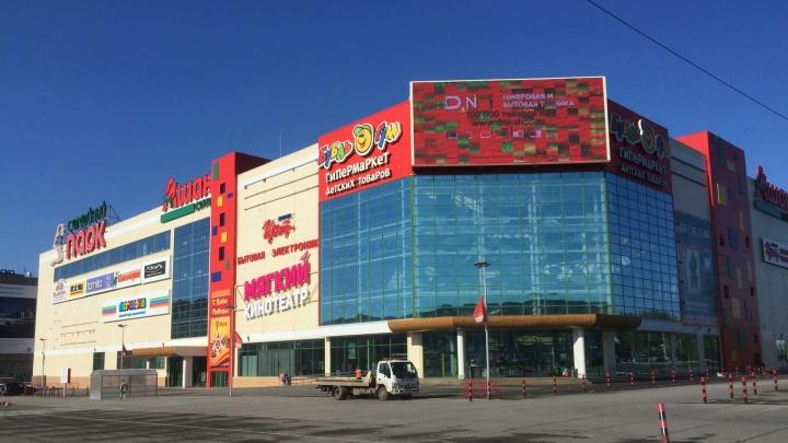 «Ашан» уходит из Магнитогорска. Что будет с гипермаркетами в Челябинске?