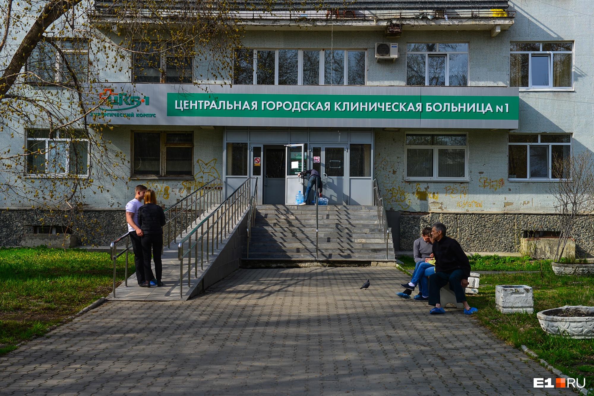 Проверка Роспотребнадзора выявила большое количество нарушений в корпусах больницы