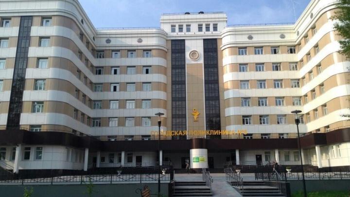 Для тюменской поликлиники срочно покупают аппарат КТ за 45 миллионов