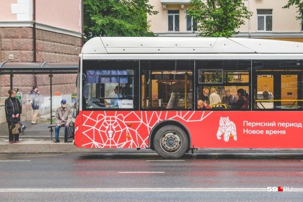Маски обязали носить всех пассажиров общественного транспорта