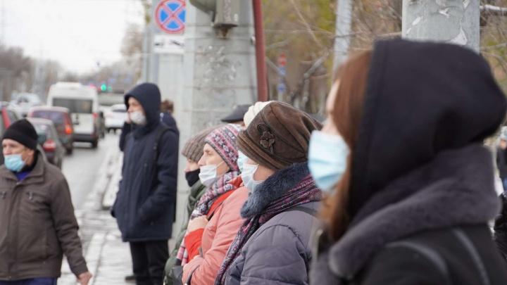 В Самарской области ввели правила самоизоляции