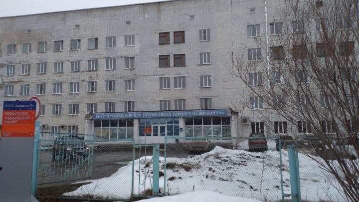 Прокуратура нашла множество нарушений в алапаевской больнице. В медучреждении о проверке ничего не знают