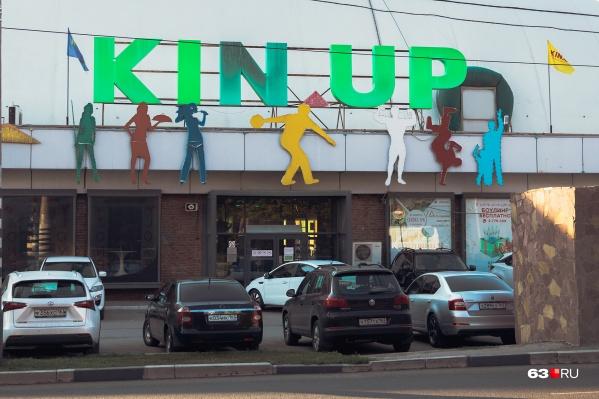 KIN-UP был успешным бизнес-проектом
