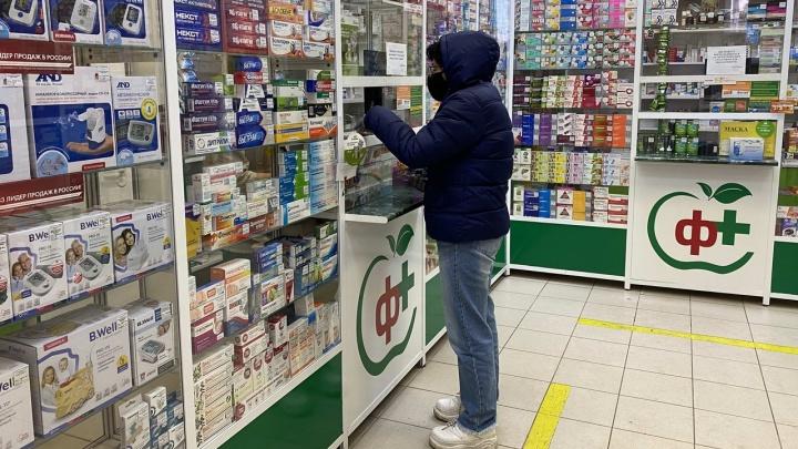 Татьяна Голикова похвалила Волгоградскую область за наличие лекарств в аптеках