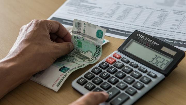 В Кемерово коммуналка вырастет на 15%: сравниваем цены с другими городами Сибири